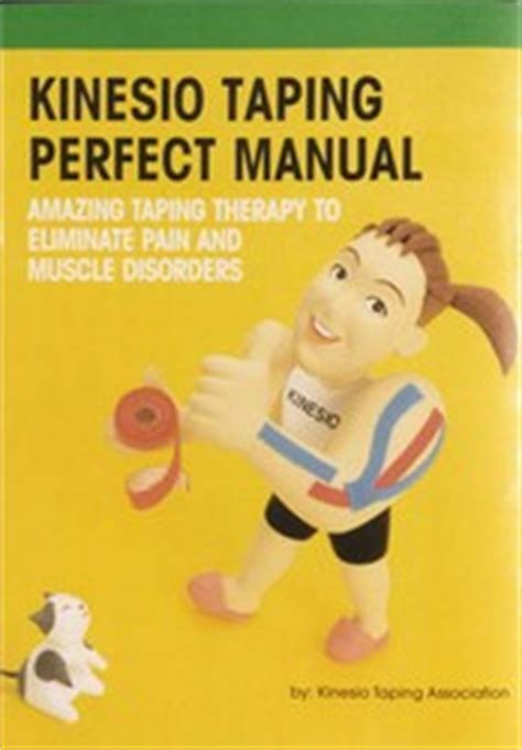 Kinesio Taping Perfect Manual Free Shipping Offer