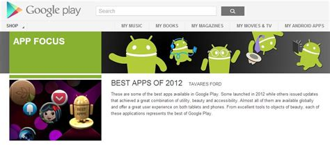 android software names calvert design names top 12 android apps of 2012 calvert design