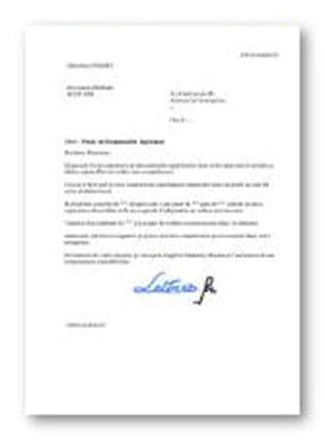 Exemple De Lettre De Motivation Responsable Logistique Mod 232 Le Et Exemple De Lettre De Motivation Responsable Logistique