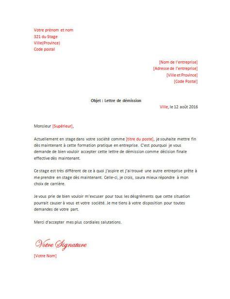 Exemple Lettre De Recommandation Bénévolat Lettre Type Pour Une Lettre De D 233 Mission Nosdevoirs Fr