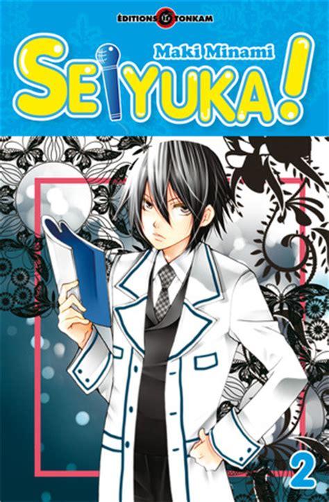 popular mangas gender bender shelf
