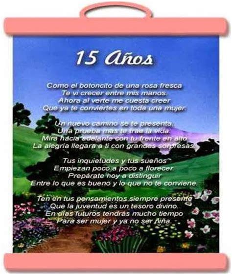 bellos mensajes de padres para sus hermosas quinceaeras mejores 15 im 225 genes de quince a 241 os en pinterest feliz