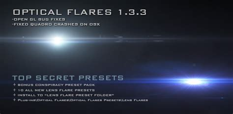 tutorial after effects optical flares video copilot after effects tutorials plug ins and