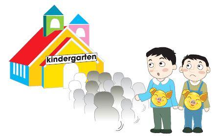 From Kindergarten Golden Pig Kids Face Fiercer Competition Kinder Kid Competition