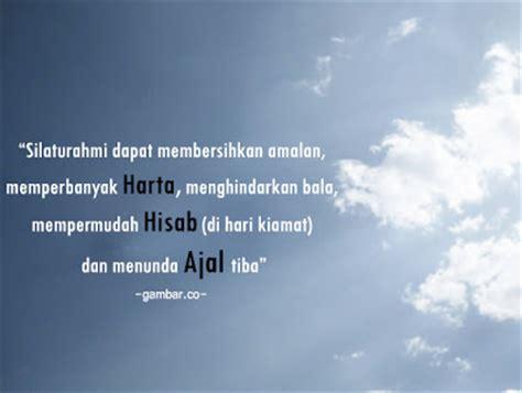 gambar  kata kata mutiara islami info menarik