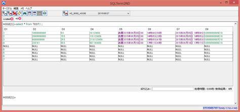 php tutorial vogella sqlite jdbc driver android