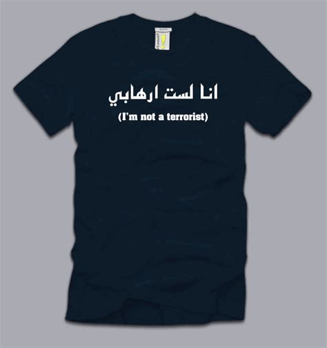 T Shirt Islam im not a terrorist large t shirt sarcasm arabic