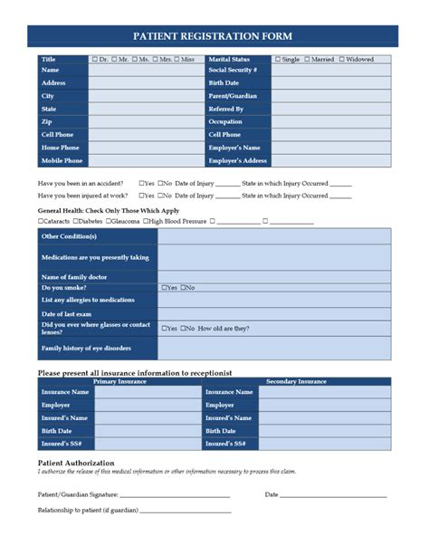 patient registration form template new patient registration form