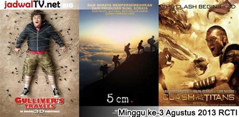 vidio film baper di rcti info film baru di rcti minggu ke 3 agustus 2013 jadwal tv