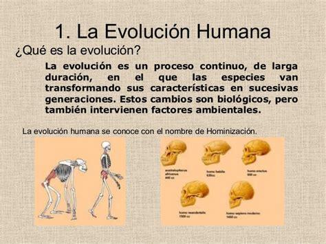 prehistoria i las 8499611680 clase 1 1 eras expresiones culturales de la humanidad prehistoria