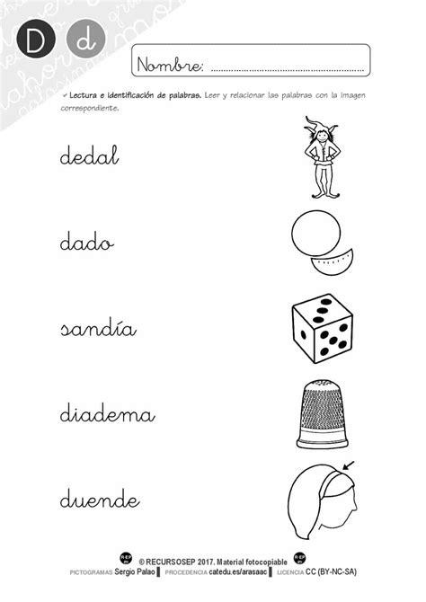 de la letra a actividades para imprimir actividades lectoescritura recursosep letra d 001