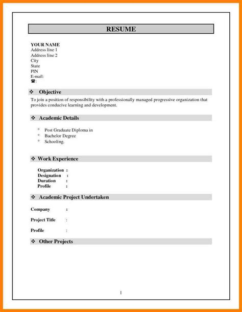 fresher cv format in ms word 8 fresher resume format in ms word