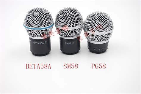 Beta58 Beta58a Sm58 Sm58s Sm58lc Replacement promoci 243 n de pg58 wireless compra pg58 wireless