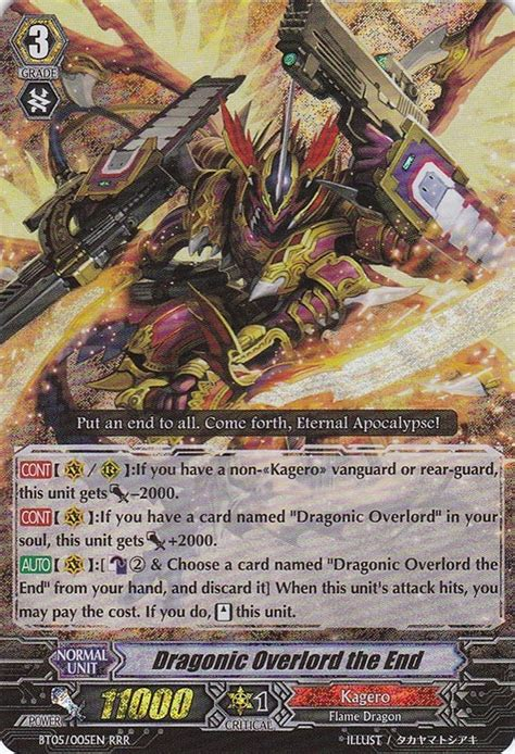 Cardfight Vanguard Trial Deck 3 by Overlords Cardfight Vanguard Wiki Fandom Powered By