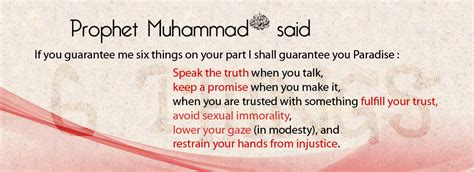 renowned biography on muhammad the prophet prophet muhammad quotes