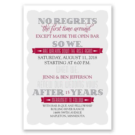 No Regrets Vow Renewal Invitation Invitations By Dawn Vow Renewal Invitation Templates Free