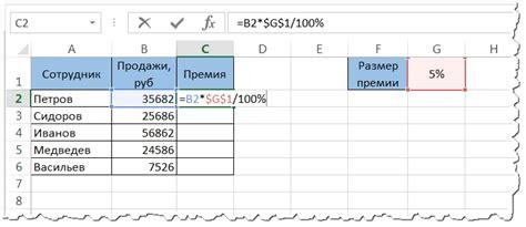 как списать курсовые разницы в 1с 8.2