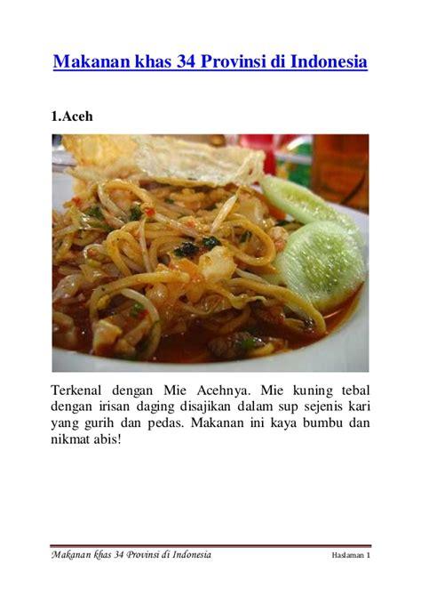 Makanan Di Ikea Jakarta makanan khas 34 provinsi di indonesia