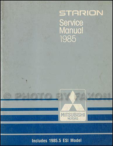 1985 mitsubishi cordia and tredia repair shop manual original 1985 mitsubishi starion repair shop manual original