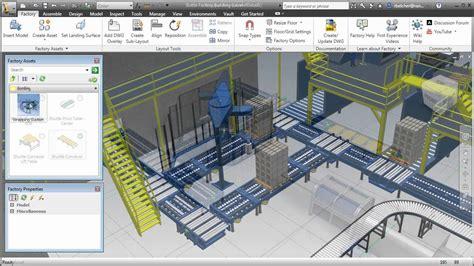 aldep layout software download autodesk factory design suite 2013 youtube