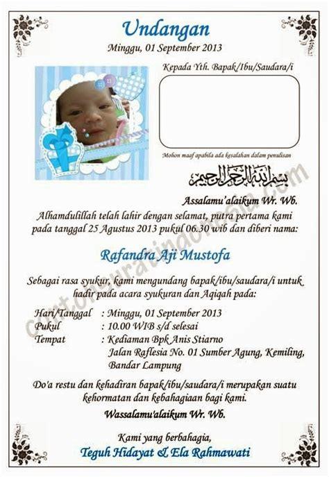 contoh undangan syukuran kelahiran harga undangan tas
