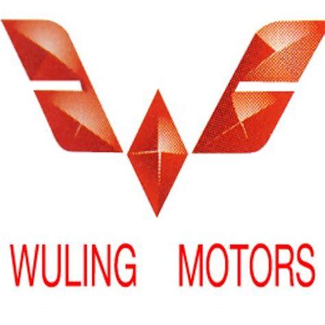 wuling logo pva wuling wulingthailand twitter