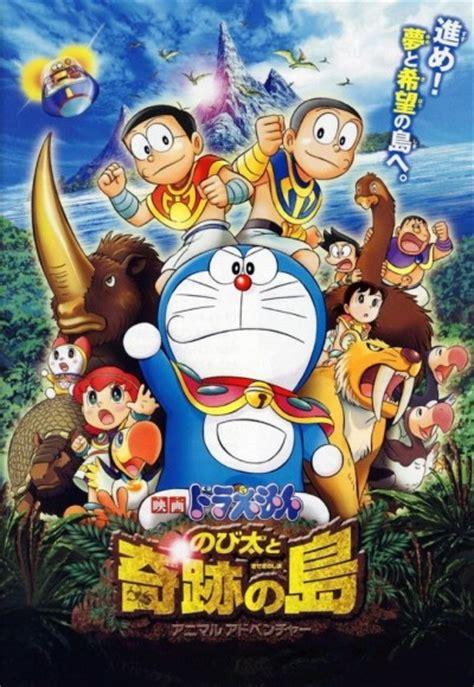 doraemon movie in hindi 2012 doraemon nobita and the island of miracles animal