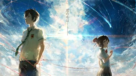 your name full hd fond d 233 cran and arri 232 re plan 1920x1080 id 740296