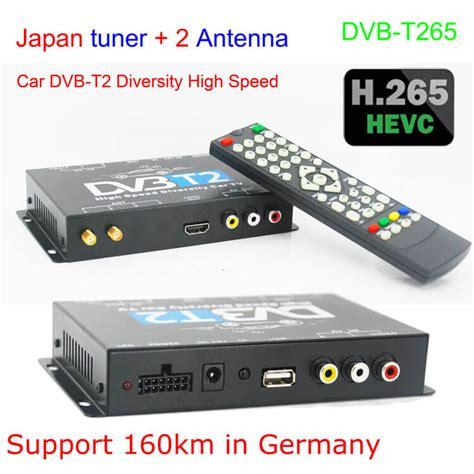 Receiver Visionsat S810b 3 dvb t265 germany dvb t2 dvb t h 265 hevc car tv receiver box for auto mobile high speed from