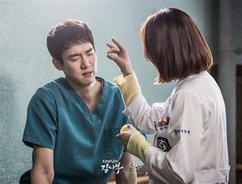 bioskopkeren romantic doctor teacher kim romantic doctor teacher kim people on earth i hearted