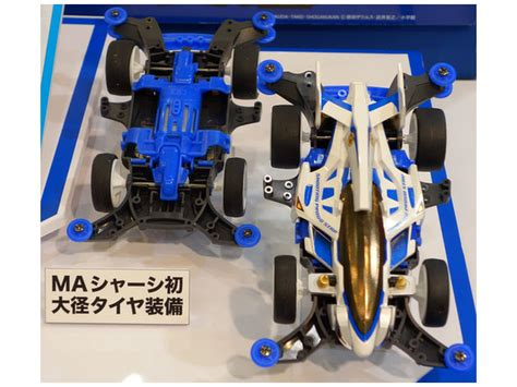 Mini 4wd Pro Series No 41 Shooting Proud 18 641 shooting proud ma by tamiya hobbylink japan