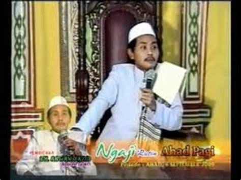 ceramah bahasa jawa mp3 lucu kh anwar sahid terbaru free mp3 pengajian lucu kh anwar said download lagu baru