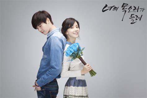 film drama korea i hear your voice your favourite on screen couple celebrity news gossip