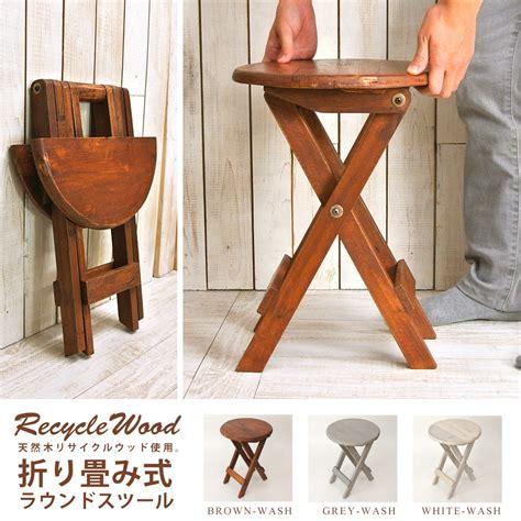 la la rakuten global market folding chairs chairs