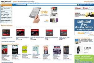 amazon home the world s browsing prehistory the first home page