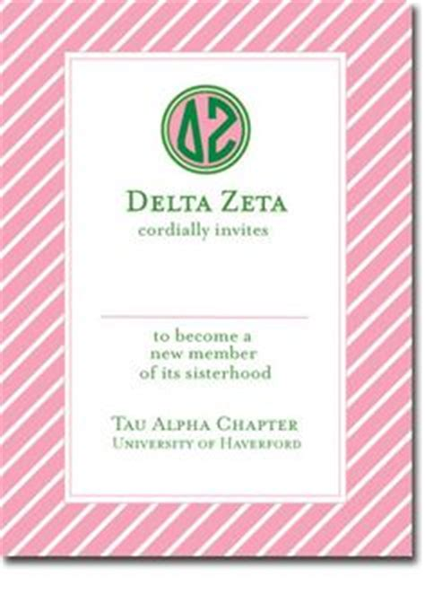 bid day card sorority template maker alpha xi delta scale frame invitations axid invitations