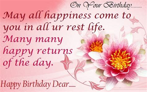 How To Wish Your Happy Birthday Happy Birthday Wishes Sms And Messages Happy Birthday Sms