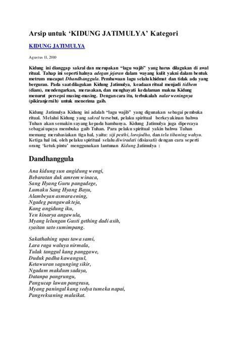 Lirik Lagu Nirmala | belajar sastra dan seni