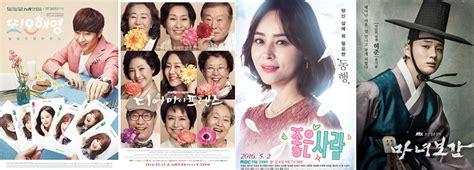 daftar list film terbaru 2016 akan rilis tayang di 4 daftar drama korea rilis tayang bulan mei 2016 terbaru