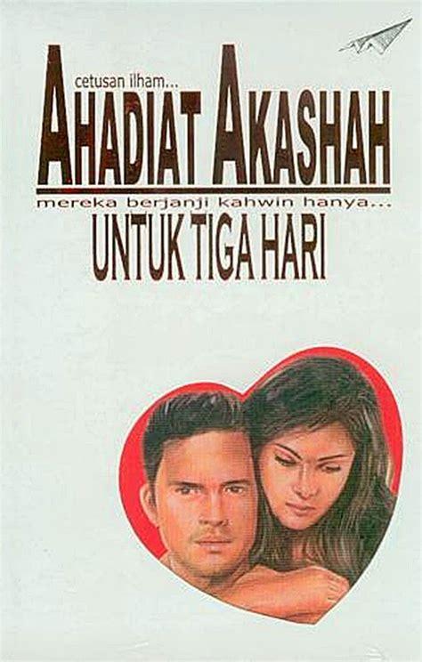 film malaysia romantis dan sedih aku cuma seekor kumbang untuk 3 hari antara
