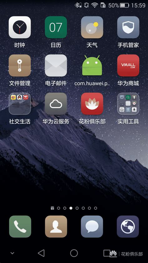huawei new themes download huawei hwt themes