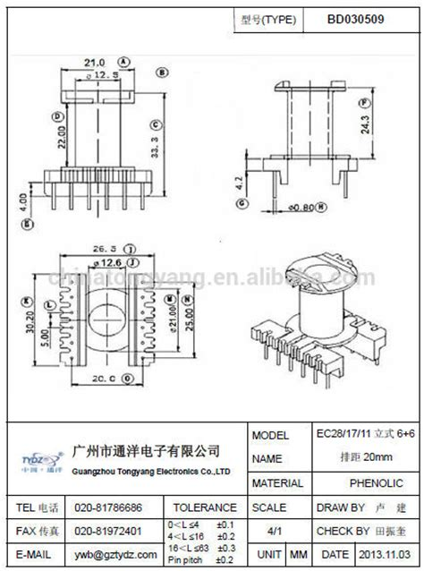 transistor ht china ec28 eer28 etd28 high frequency bakelite bobbin view high frequency bakelite bobbin tydz