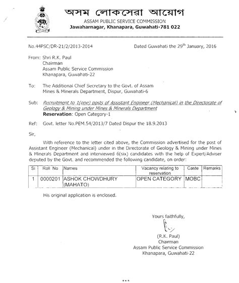 Research Invitation Letter Sle 100 Appointment Letter For Chairman Sle Sle Letter Of Invitation For B 2 Tourist