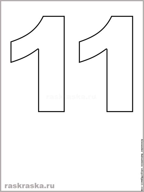 Book Of Numbers Outline by Printable Eleven Outline Image Elevens For Print Numeral For Study Cipher Contour Picture