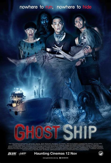 film thailand update 2016 ghost ship มอญซ อนผ 猛鬼船 movie review tiffanyyong com