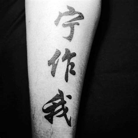 minimalist tattoo text 90 minimalist tattoo designs for men simplistic ink ideas