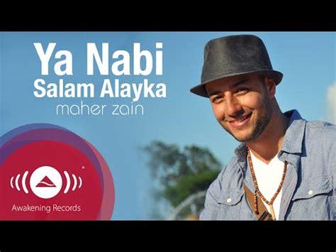 download free mp3 ya nabi salam alaika download ya nabi salam alaika video mp3 mp4 3gp webm