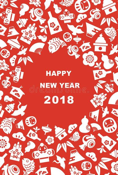 new year 2018 lucky charm new year 2018 lucky charm 28 images new year gold
