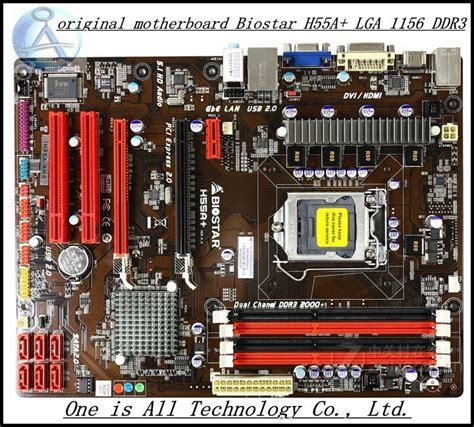 Motherboard Suntech H55 Lga 1156 lga 1156 motherboard reviews shopping lga 1156