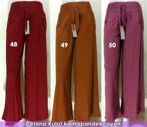 Celana Kulot Wanita Denada Kulot belanja celana kulot wanita model terbaru harga termurah grosir jilbab syar i gamis
